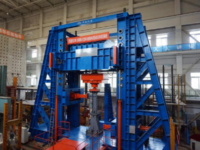 Large Scale Multi-function Structure Testing System